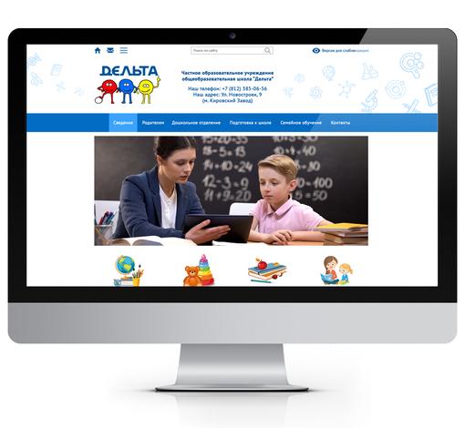 Школа создания сайтов спб московская нерудная компания официальный сайт